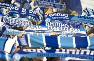 dnipro_ultras
