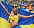 Ukraine v Poland - Group C: UEFA Euro 2016