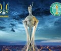 ukr_cup